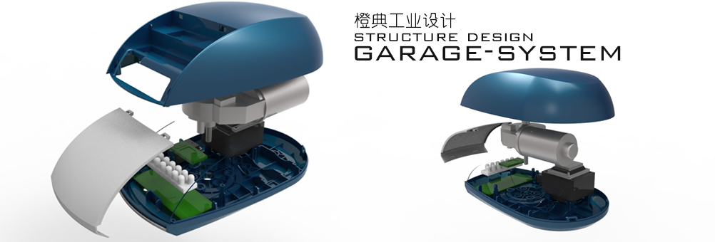 塑料外壳产品结构设计