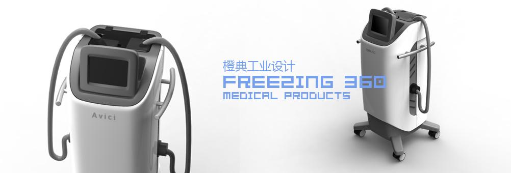 美容仪器pi系列设计_南京橙典工业设计有限公司